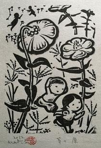2012年の作品 「草の原」