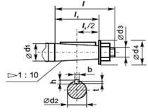 Редукторы типа 1Ц2У-100, 1Ц2У-125, 1Ц2У-160, 1Ц2У-200, 1Ц2У-250 цилиндрические горизонтальные одноступенчатые.Исполнение конических концов входного (быстроходного) и выходного (тихоходного) валов.