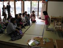 赤ちゃん木育寺子屋