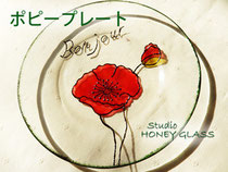 poppyplate_sep25&honeyglass