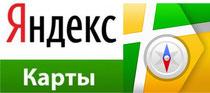 Разместить предприятие\магазин на Яндекс картах