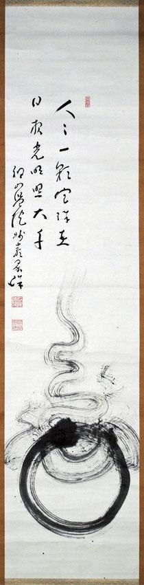 祖山監院妙巖界珠(東川寺蔵)
