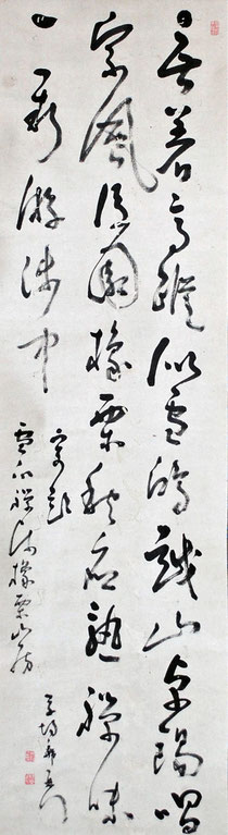 (東川寺所蔵)