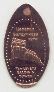 Tsarevets - Veliko Tarnovo - motief 3