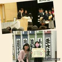 書道 小学生 書き初め 札幌