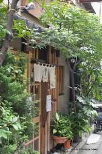 LifeTeria blog ブログ 井泉本店