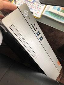 パソコン教室ありがとう。宇治市|城陽市|京都|パソコン修理|文書作成|ぱそこん教室