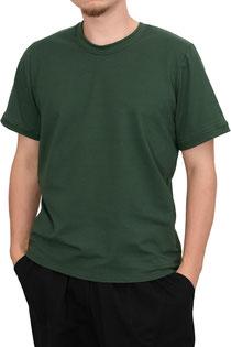 T-Shirt kurze Ärmel Wide Fit Athleisure Waldgrün