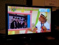 ヴァイオリン古澤巌さんの出演されたテレビ(さらさらサラダ)で紹介していただきました。古澤巌さんの芸術鑑賞会はこちら↓