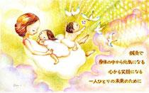 鍼灸 小児鍼灸 美容鍼灸 小児はり 不妊 不育 逆子 女性専門 小児専門 横浜 みなとみらい 神奈川