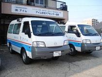 【入浴車】  入浴車は3台ありまして、1台は大型浴槽専用車です。