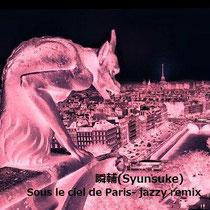 瞬輔 Sous le ciel de Paris-jazzy remix