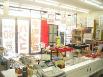 はんこ卸売センター八幡店 写真 3