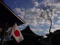 Foto:Noborito,Japan