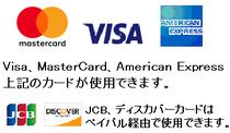 夫婦円満コンサルタント中村はるみのコンサルはVisa、MasterCard、American Express、JcBカード使えます
