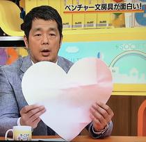テレビ東京「モーニングチャージ!」にBeahouseのモノづくりスタイルをご紹介いただきました。