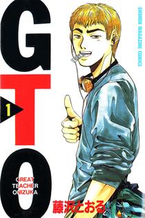 De type Shonen, GTO pour Great Teacher Onizuka, parlant d'un voyou reconverti en enseignant. entre baston et humour, il a pour genre école, drame et yunkee. Source: http://great-teacher-onizuka-gto.wikia.com/wiki/GTO_-_Volume_1