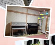 旭川市秋月いのうえエレクトーン&ピアノ教室レッスン室