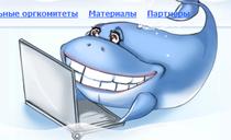 http://www.konkurskit.ru