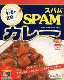 沖縄・スパムカレー