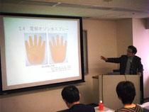 日本オゾン協会オゾン処理技術講習会