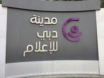 (C) BLM, Dubai Media City