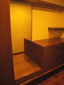 muebles asturias entrada