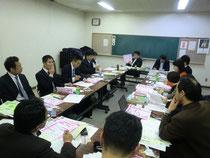学習ガイド開発会議