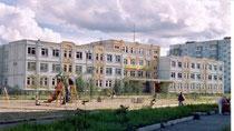 Unsere Partnerschule in Jaroslawl