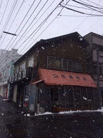 山一 佐藤商店