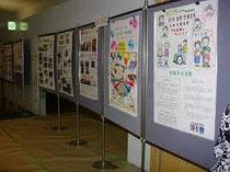 パネル展示(写真はイメージです)