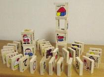 安心安全丁寧な国産木製玩具