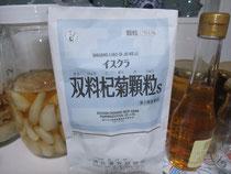 六味地黄丸+菊花、枸杞子