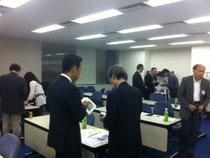 住環境ビジネス研究会