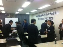 第7回 住環境ビジネス研究会