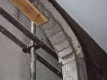 特殊セラミックス補強 外壁補修 外壁工事
