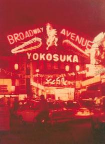 1960年代 どぶ板1丁目