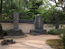 饂飩・蕎麦発祥の地の碑と御饅頭所の碑
