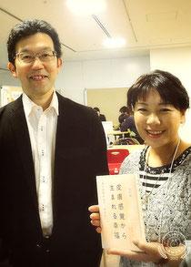 愛育feelcare協会主催 桜美林大学教授の山口創先生による「手の治癒力~触れる力を見直す~」が開催されました