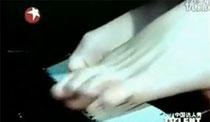jouer du piano du bout... des pieds !