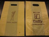 左:今までの袋  右:新しいロゴ入り袋
