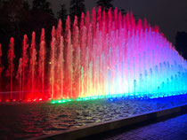 Parque de los aguas