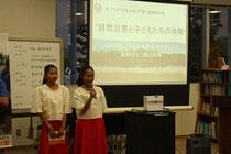 フィリピンの子どもたちは台風被害について、自分たちの視点から発表してくれました。