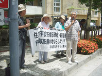 抗議行動を行った平和憲法を守る八重山連絡協議会=24日午前、市役所前