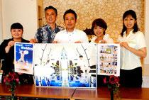 石垣島リゾートウェディング協会の設立を発表する役員(1日午前)