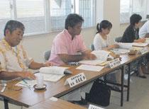 教育委員会施策に関する八重山地区協議会が開かれた=16日午前、八重山教育事務所