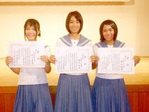 最優秀賞には福地生和さん(中央)が選ばれた=14日午後、市民会館中ホール