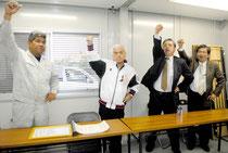 連合沖縄の大城会長(右から2人目)らとともにガンバロー三唱する大浜氏=17日午後、後援会事務所