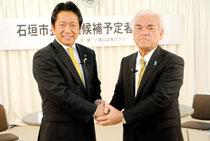 立候補予定者討論会を終え、握手する中山氏(左)と大浜氏=20日午後、ICT文化ホール