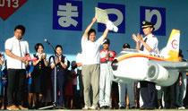 最優秀賞に輝いた日本トランスオーシャン航空=3日午後、真栄里公園